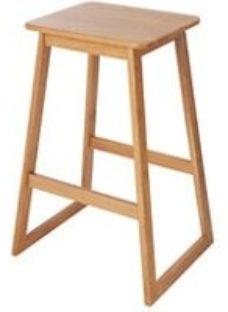 GoodHome Korlan Natural Oak Bar stool
