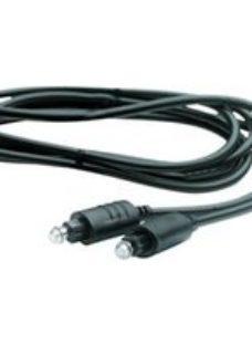 Smartwares Optical cable  1.5m
